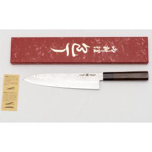Kazoku Chikara Messenset 2-delig