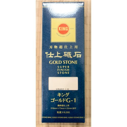 King Wetsteen 8000 Gold G-1