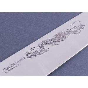Misono Carbon Gyutou Koksmes 24 cm Draak