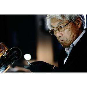 Suwada Professionele Nageltang Uit Japan