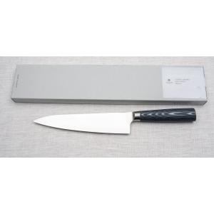 Tojiro DP3 Oboro koksmes 20 cm