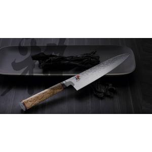 Miyabi 5000MCD Kiritsuke 18 cm