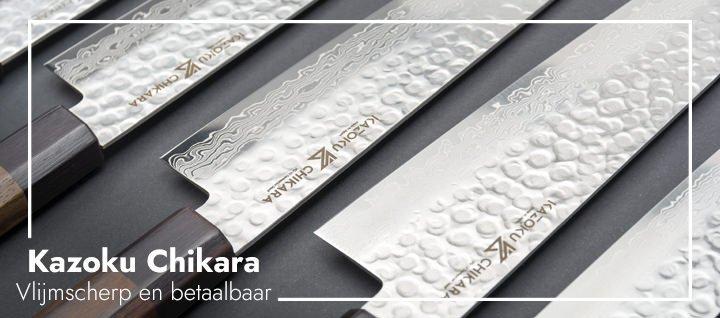 kazoku-chikara-messen