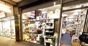 onze kookwinkel in Amsterdam