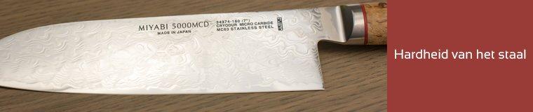 Japanse messen zijn gemaakt van keihard staal