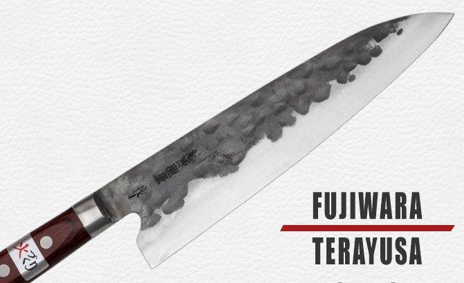 alle messen van Fujiwara