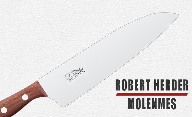 Robert Heder