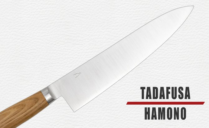 Tadafusa messen