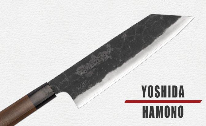 Yoshimune Hamono