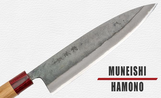 Muneishi Hamono